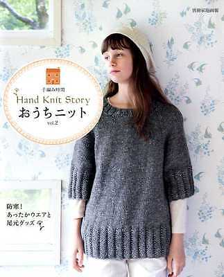 Hand Knit Story Home Knit  Vol 2 - Japanese Craft Book