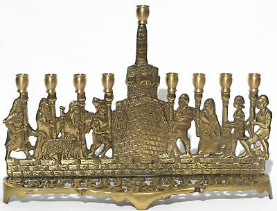 Biblical Zionist Design Old Brass Hanukkah Menorah Lamp Judaica Art Israel, MINT