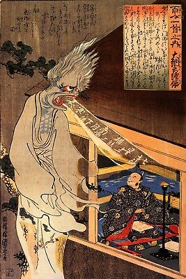 Repro Japanese Woodblock Print 'The Poet Dainag - On Sees An Apparition'