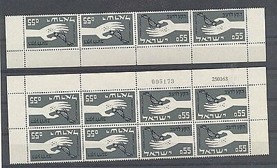 Israel 1963 Freedom From Hunger Strip + Upper Double Strip Mnh