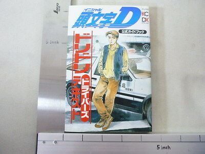 INITIAL D Official Guide Don Don Drivers Text w/Poster Art Book Japan KO7239*