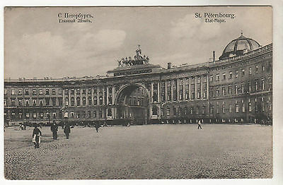 St Petersbourg - Photo Postcard c1905 / Russia