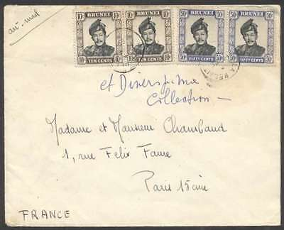 Brunei To France Airmail Cover w 2 Pair Stamps L@@K