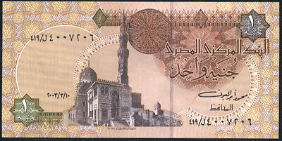 EGYPT  1  POUND 2001   P 50f  Sign 20  LOT 2 PCS  Uncirculated Banknotes