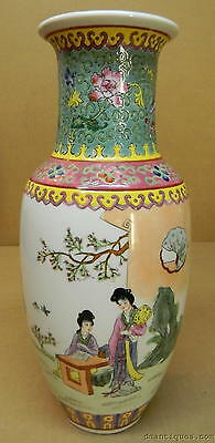 Decorative Chinese Export Famille Rose Tall Scenic Vase 4 Ladies Square Mark