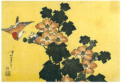 Repro Japanese Print title unknown ref# 189