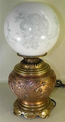 Antique Victorian Copper Bronze Oil Lamp Raised Asian Birds Flowers Globe Shade