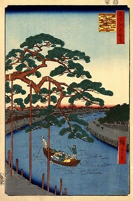 Repro Japanese Woodblock Print ' Five Pines Onagi Canal'