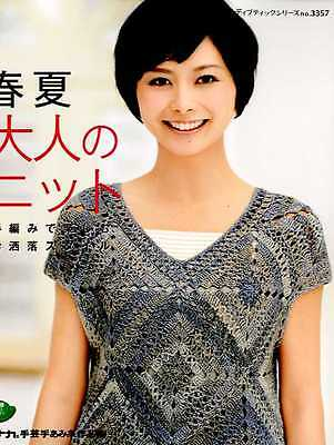 Adult's Spring and Summer Crochet and Knit Clothes - Japanese Craft Book