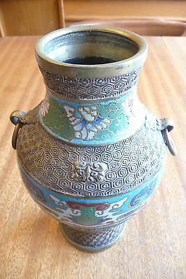 Old Asian Chinese brass or bronze enameled cloisonne vase or urn w/ring handles