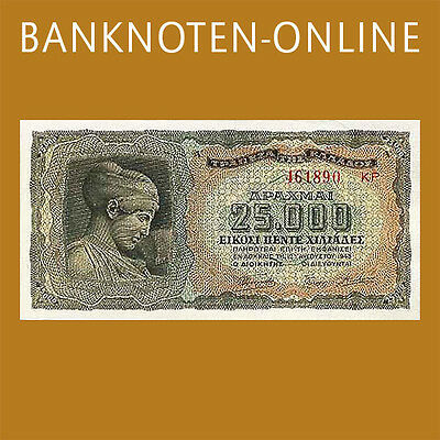 Griechenland / Greece 25.000 Drachmen 1943 Pick 123