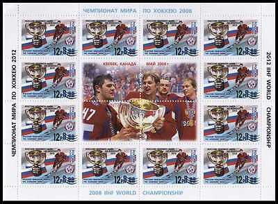2012. Russia. Russia is the world champion in hockey. Overpr.Pane. RARE