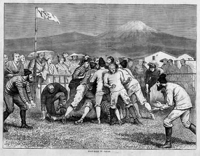 Football Rugby In Japan In 1874 Between Englishmen And Scotchmen Japanese Sports