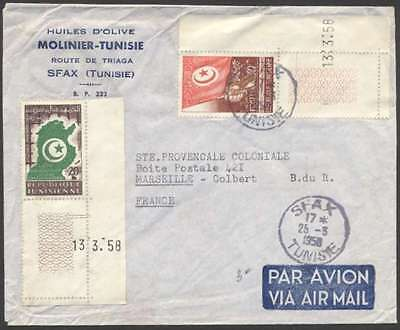 Tunisia To France Airmail Cover 1958 2 Stamps w Complement L@@K