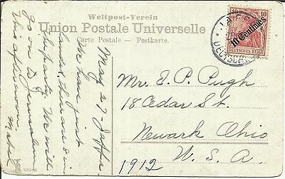 German Office LEVANT Sc#56(single frank) Jaffa PALESTINE postcard view to USA,
