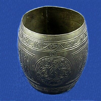 Antique Brass Beaker/Cup Hand Engraved with Islamic Calligraphic Kufic Script
