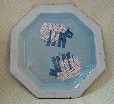 Cunningham Pottery Blue Pink Octagon Plate Sheep Dogs 8 3/4""