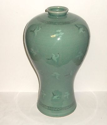 Huge Celadon Crane Green Glazed Ceramic Pottery Korean Vase Signed By The Maker