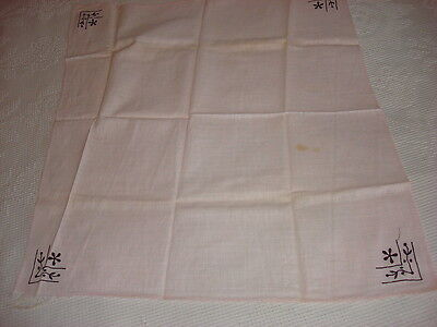"Vintage PINK COLORED EMBROIDERED LUNCHEON CLOTH 29""x31"" As Is"