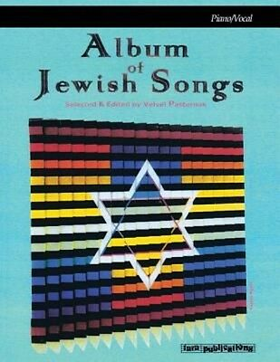 NEW Album of Jewish Songs by Paperback Book (English) Free Shipping
