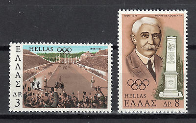 Greece 1971 Anniversary Of The Olympic Games Mnh
