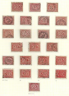 Egypt 1872-1874 specialised selection 1Pi  CANC  VF