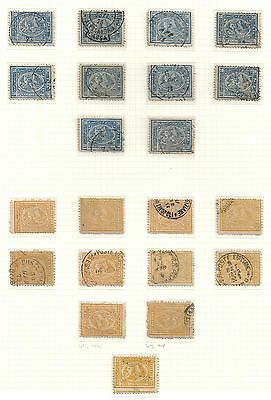 Egypt 1872-1874 specialised selection 20Pa+2Pi  CANC/UNG  VF