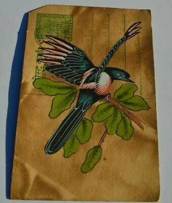 A Lovely Old Rajasthan Miniature Painted Indian Postcard  A  2 Birds No30