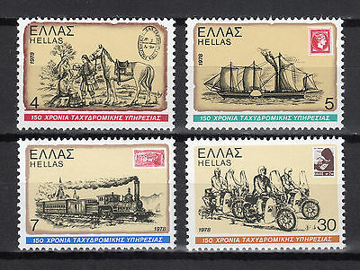 Greece 1978 Greek Post Office Mnh