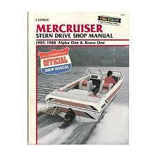 MERCRUISER SERVICE & REPAIR MANUAL 1986 to 1994 ALPHA 1, BRAVO 1,2 & 3 CLYMCB742