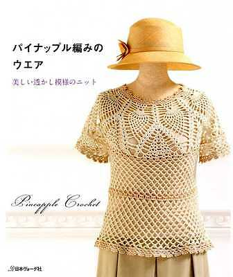 PINEAPPLE Crochet Clothes - Japanese Craft Book