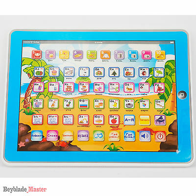 Russian Y-pad Computer Tablet Learning English Education Machinefor Kids Baby