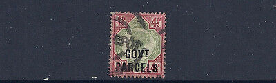 Great Britain Gb 1892 Officials (Government Parcels Sg O71) F/vf Used