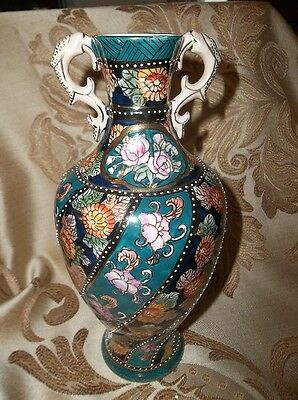 "Vintage Porcelain: Chinese 9"" x 4.5"" ORNATE, ENAMELLED VASE  130401006"
