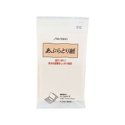 Shiseido Face Oil Off Shine Control Paper Blotting Paper 120sheets 74mm x 104mm