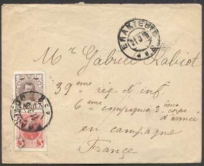 Russia To France Cover 1915 w 2 Colour Stamps L@@K