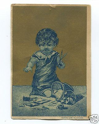 American Sewing Machine Co. Victorian Trade Card