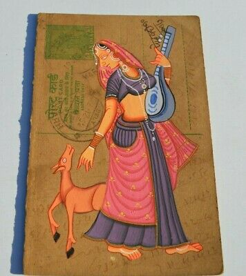 A Lovely Old Rajasthan Miniature Painted Indian Postcard Of A Woman  No52