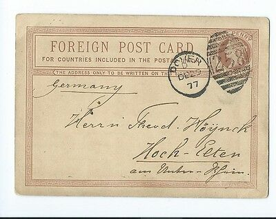 England - Postal Card To Germany - 1877 - Qv