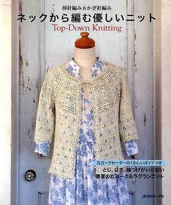 Top Down Knitting and Crocheting - Japanese Craft Book