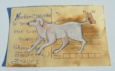 A Lovely Old Rajasthan Miniature Painted Indian Postcard  Of Indian Dog  60