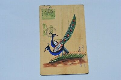 A Nice Old Rajasthan Miniature Painted Indian Postcard Of  Peacocks  No 58