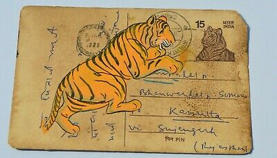 A Lovely Old Rajasthan Miniature Painted Indian Postcard Of A Tiger , 70