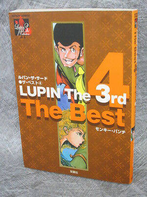 LUPIN THE 3RD Third 4 The Best Manga Comic MONKEY PUNCH Book Japan FT69*