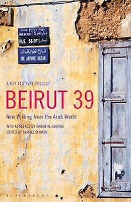 Beirut 39: New Writing from the Arab World - Samuel Shimon (Paperback 2012) Gre