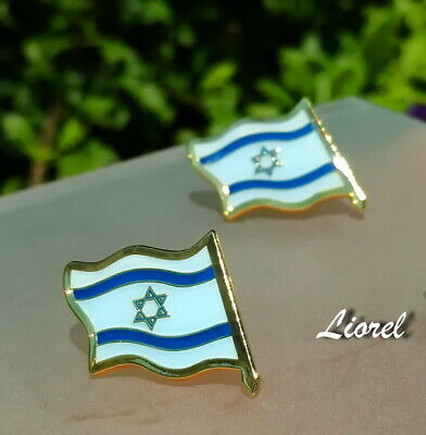 LOT of 4 ISRAEL Country FLAG LAPEL PIN Shirt Badge,Israeli Star of David Judaica