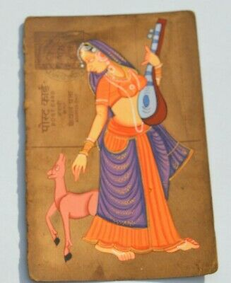A Lovely Old Rajasthan Miniature Painted Indian Postcard Of A Indian Woman 86