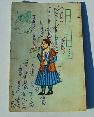 A Lovely Old Rajasthan Miniature Painted Indian Postcard Of A Indian Prince 90