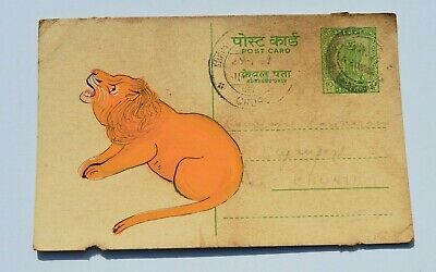 A Lovely Old Rajasthan Miniature Painted Indian Postcard Of A Lion  93