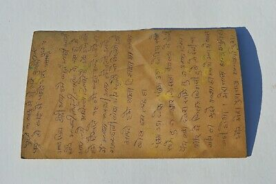 A Lovely Old Rajasthan Miniature Painted Indian Postcard Of Leopard  103